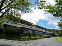 Kyukamura Minamiaso