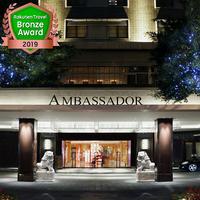 アンバサダーホテル台北(台北國賓)