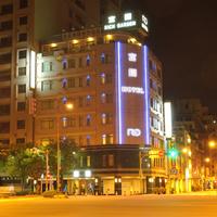 リッチガーデンホテル(富園国際商務飯店)