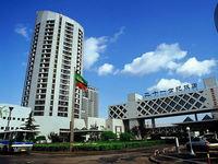 中日青年交流中心二十一世紀飯店