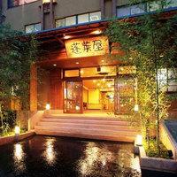 蓬莱屋旅館【千葉県】