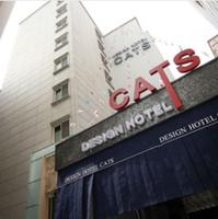 �z�e���L���b�c���ߘH�� HOTEL CATS (JONGNO)