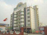 深圳民航酒店