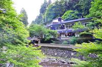 Takaokankou Hotel