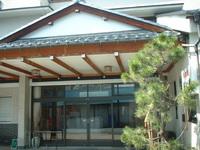 KISUI NO YADO SHIN-MATSUBA