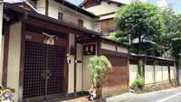 Kamuro-an(former name Tamaoki-inn)