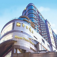 ROYAL PLAZA HOTEL HONG KONG ���C�����v���U�z�e��(�鋞��X)