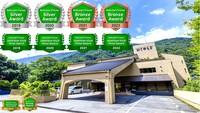Hakone-yumoto-onsen Hotel Okuyumoto
