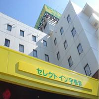 Select Inn Utsunomiya