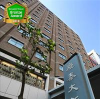 ガーラホテル(台北慶泰大飯店)