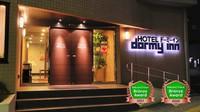 Dormy Inn Sendaiekimae