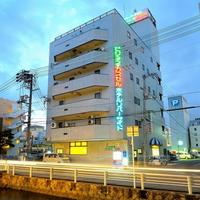 HOTEL RIVER SIDE