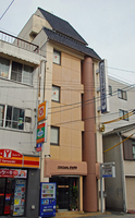 Boutique Hotel Okazaki