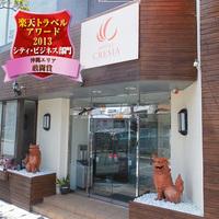 Hotel Cresia Okinawa