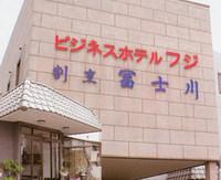 FUJI BUSINESS HOTEL