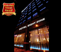 �z�e���@�G�C�g�@�]�[��(�����{) HOTEL EIGHT ZONE