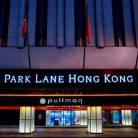 ザ パークレーン 香港 アプルマン ホテル(栢寧酒店)