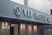 ビップホテル(上賓ホテル)