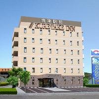 Kuretake Inn Yaizuekimae
