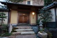 Traditional Japanese-Style Inn Kinoe