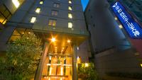 Heiwadai Hotel Tenjin