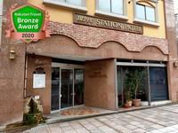 BEPPU STATION HOTEL