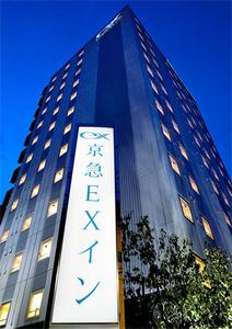 京急EX Inn 淺草橋站前店