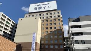 東横イン広島駅新幹線口