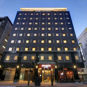 APA Hotel (Hatchobori Eki Minami)