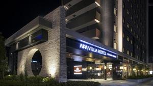 APA Villa Hotel (Toyama Ekimae)