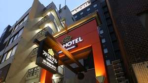APA Hotel (Tsukiji Eki Minami)