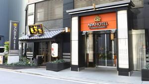 APA Hotel (Shimbashi Onarimon)