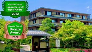 京都嵐山溫泉花傳抄日式旅館