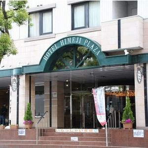 姬路廣場飯店