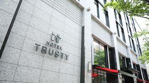 金泽香林坊Trusty酒店