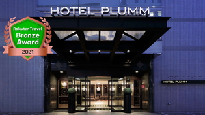 横浜普朗姆飯店