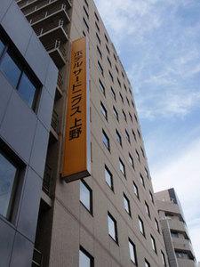 【新幹線付プラン】ホテルサードニクス上野(JR東日本びゅう提供)