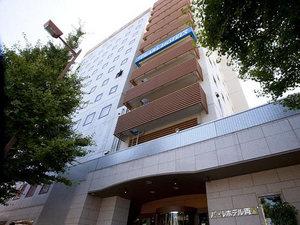 【新幹線付プラン】パールホテル両国(JR東日本びゅう提供)