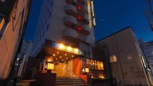 Apa Hotel <Aomori Higashi>