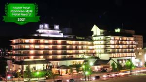 湯田溫泉 常盤日式旅館