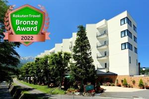 Hotel Hakuba (Nagano)