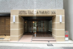博多中洲飯店