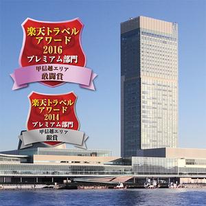 新泻日航酒店