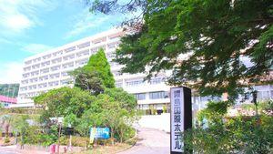 霧島國際飯店