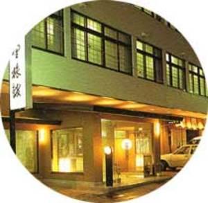 松前 温泉旅館 矢野(HTC提供)