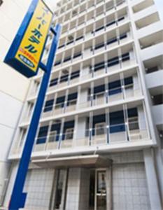 スーパーホテル大阪・谷町四丁目