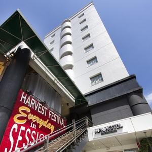 APA Hotel (Mito Eki Kita)