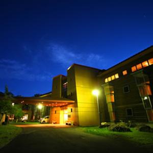 Chuzenji Onsen Chuzenji Kanaya Hotel