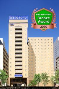 京王PRESSO INN 新宿