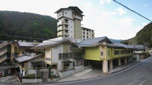 川汤绿屋山水馆酒店